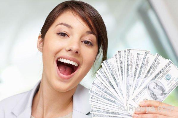 Срочный кредит наличными без справки о доходах с плохой